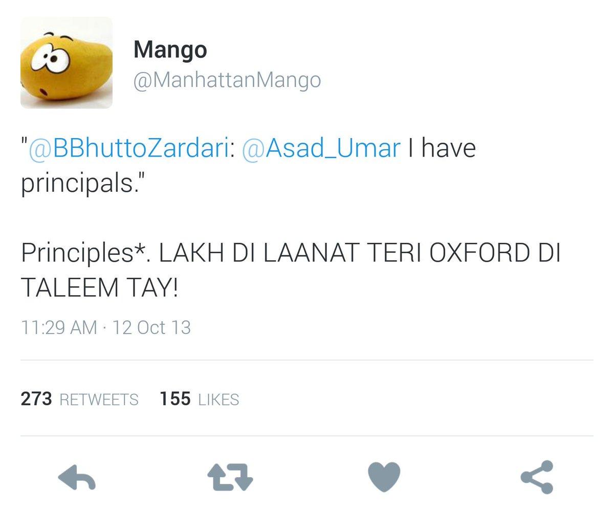 #TheBestofPakistaniTwitter https://t.co/t4EiS9Xu5K