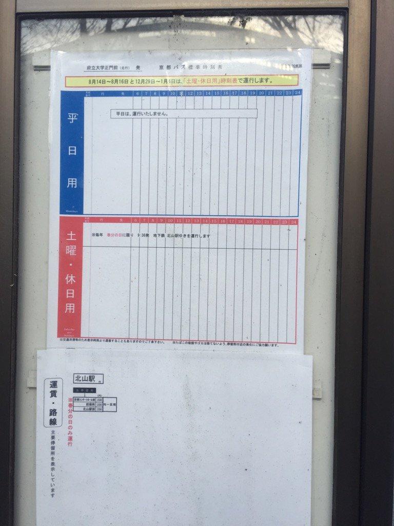 日本一ハードルが高いバス停はここだ! https://t.co/2AUrA1jFLI