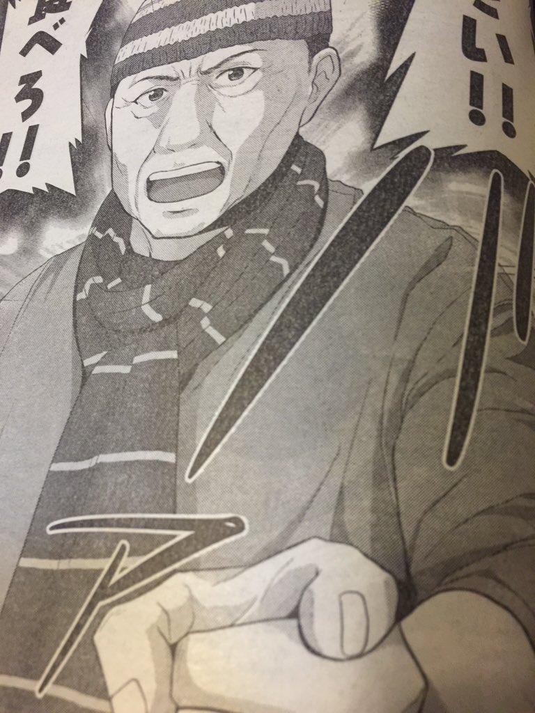 ヤングチャンピオンに連載中の『ウルトラ怪獣擬人化計画』本日発売号!ジョリーシャポーがそのまま表現されてます!ジョリーくん