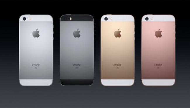 iPhone SE Details https://t.co/Upu4b1FSk5 https://t.co/qTTf9CMCQV