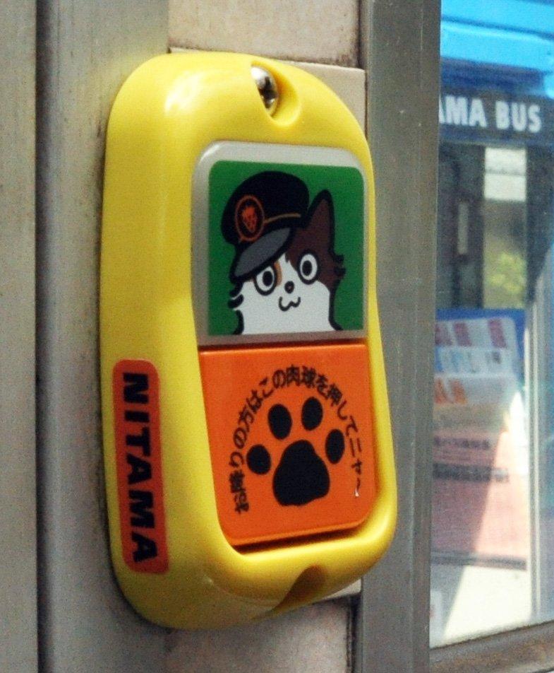 """「お降りの方はこの肉球を押してニャ~」。岡山電気軌道は「たま駅長」をデザインしたバスと路面電車の降車ボタンを変更。押すと「にゃ~」と""""鳴く""""そうです。 https://t.co/57m1IJWUW0 https://t.co/qBQ5uWNJjD"""