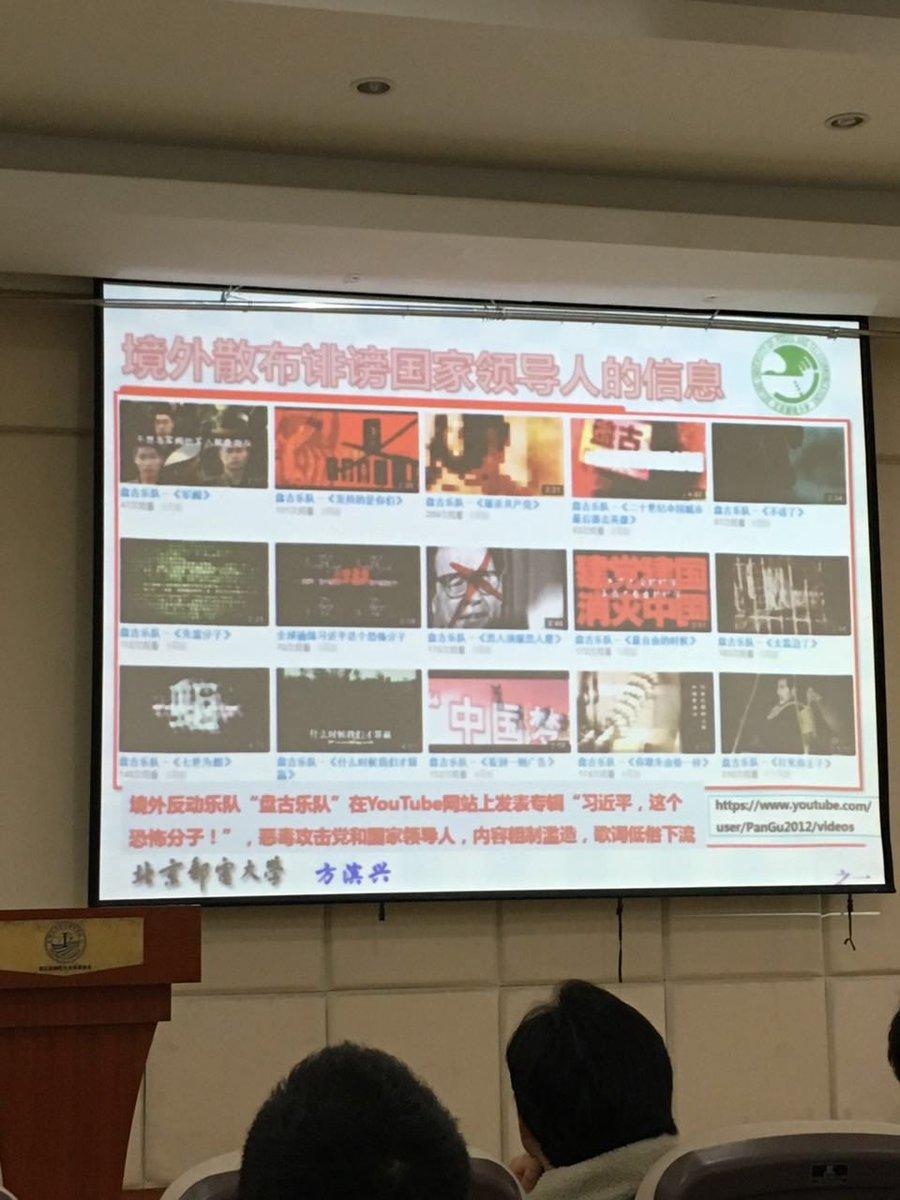 Google 退出中國六週年這天,方校長在我的母校做了一場演講,據說這是其中一張幻燈片。 https://t.co/kSmrhsaxwz