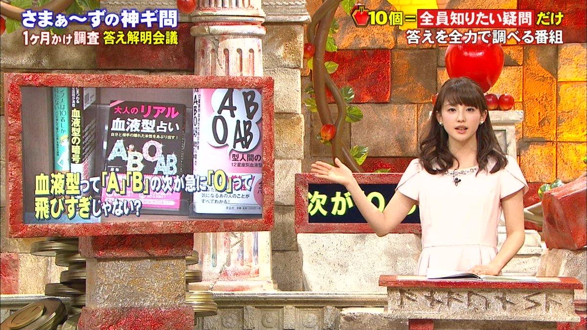 【アクア】宮司愛海 Part2【めざまし】 [無断転載禁止]©2ch.netfc2>1本 ->画像>1034枚