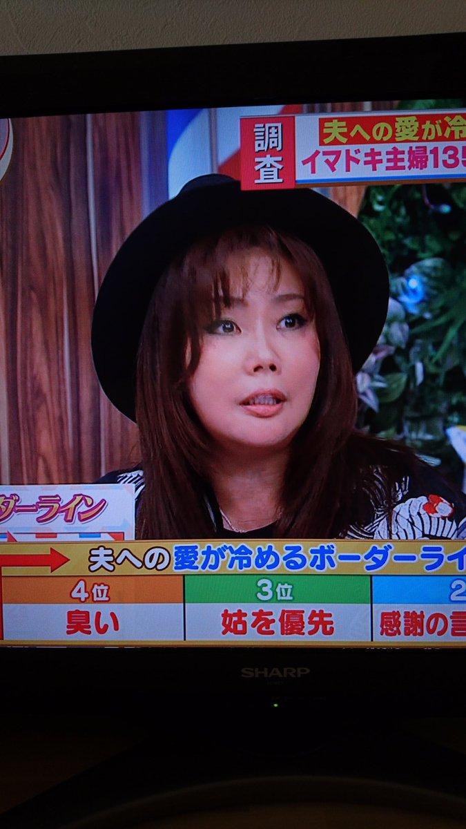 小川菜摘の顔が変わりすぎ?