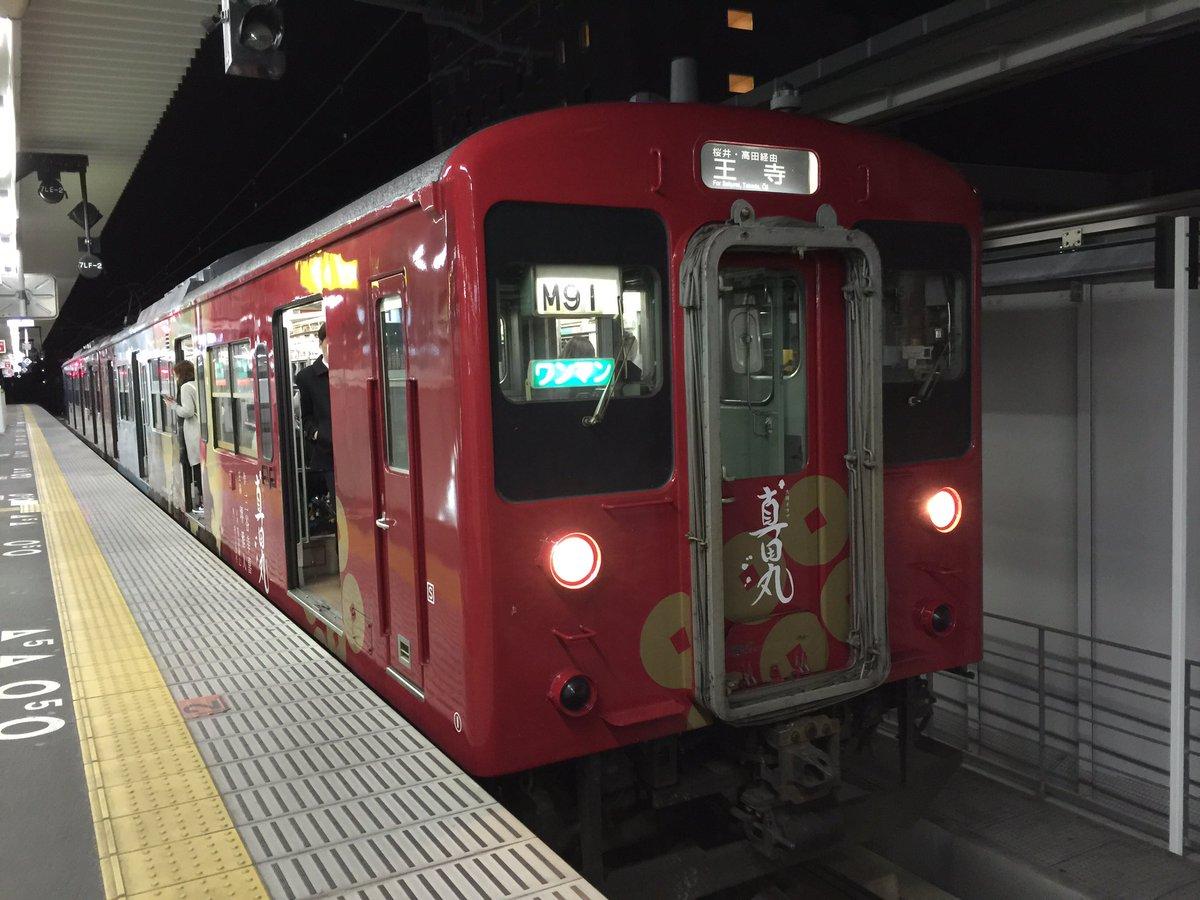 JR九州の赤い車両かな?(違 https://t.co/yETz8984Zt