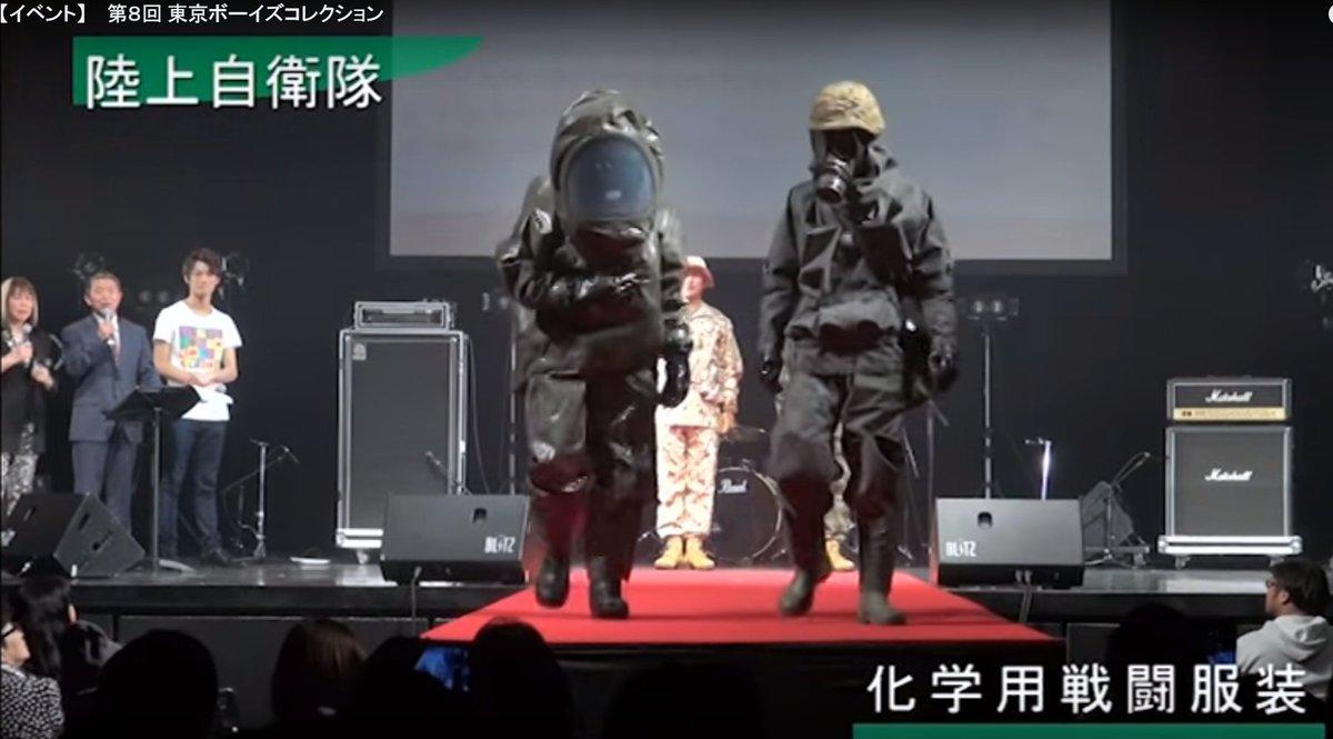 「自衛隊がイケメン揃えて制服のファッションショーらしきことをやる」というので見てみたが、さすがにこの格好で中の人がどうなってるかはワカンネ。 https://t.co/BAgo8Efmar