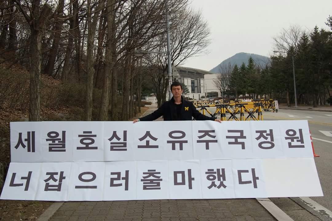 서초(을) 김수근 후보 등록 완료하자마자 국정원 앞으로~ 멋집니다. https://t.co/NgVrdiQ8Js