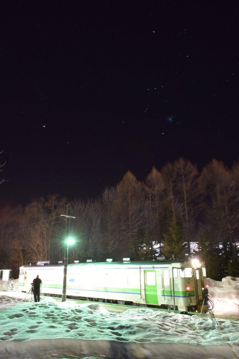 #JR北海道 #札沼線 もう夜の新十津川駅にはキシャは来ない  最後の夜にはオリオン座が輝いていました。 https://t.co/DAm6m4hK9k
