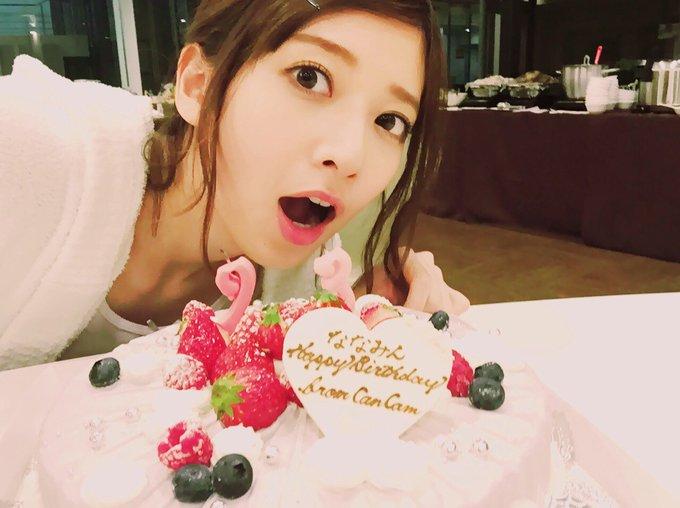 .*   Happy Birthday °  *.