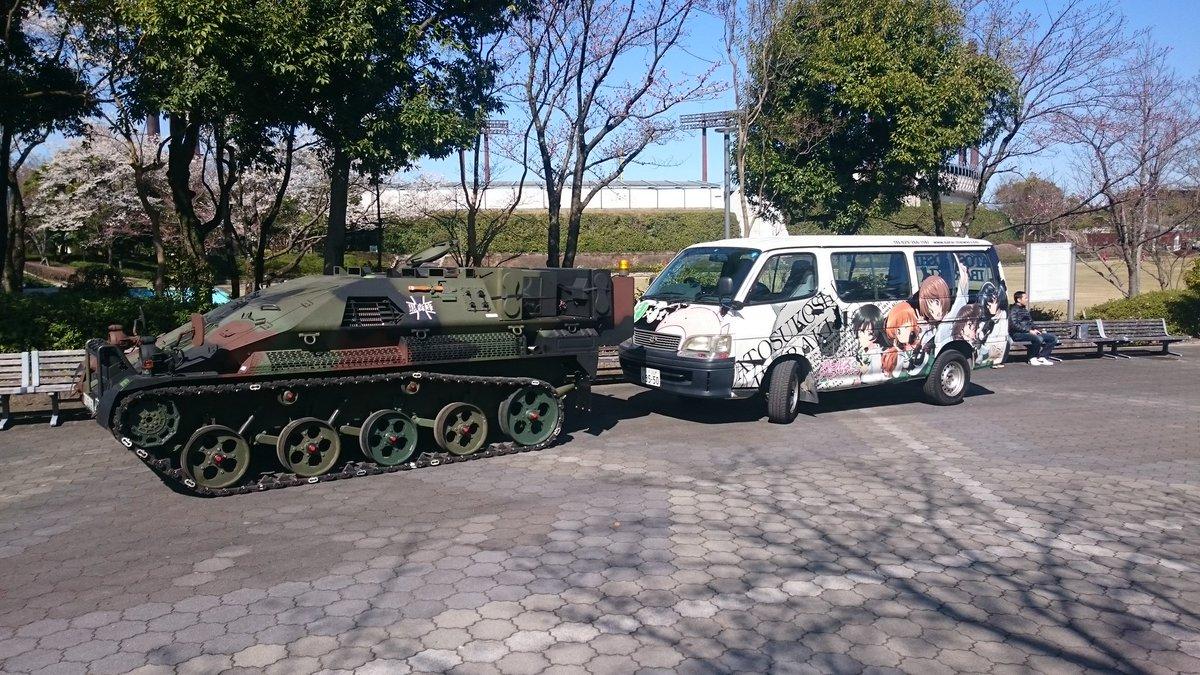 岐阜で実現した奇跡の並び!@長良川競技場ヴィーゼル(岐阜産)とまいわい市場車いいよいいよー!(*´∇`*)#アニサカ#の