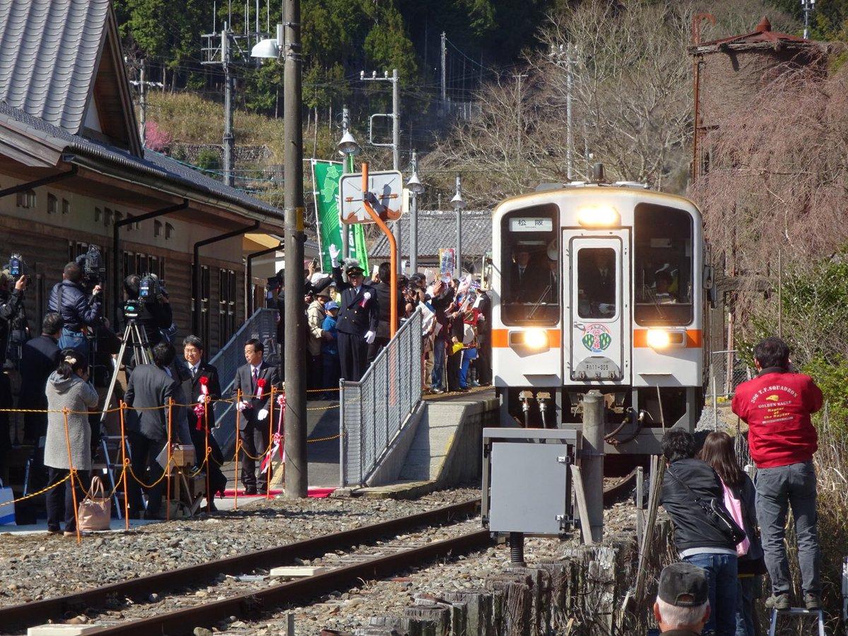 名松線 伊勢奥津駅発 運転再開一番列車が発車しました。 https://t.co/m0tTy0MHX1