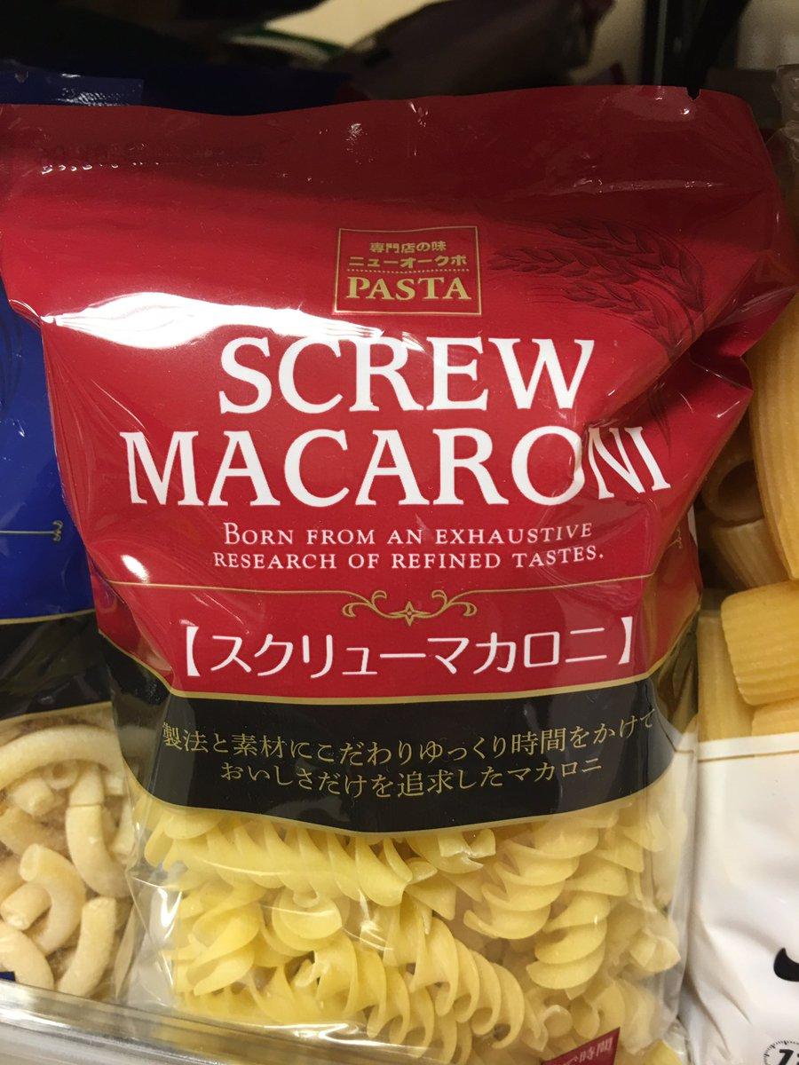 #screwmacaroni https://t.co/jeRKLIl04S