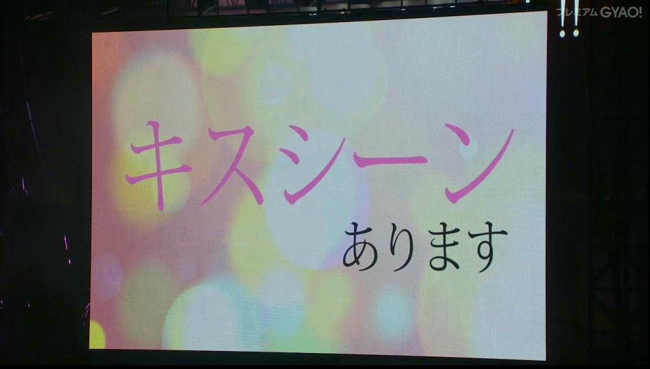 【HKT/AKB】宮脇咲良応援スレ☆191【さくら咲け】©2ch.netYouTube動画>64本 dailymotion>5本 ->画像>1111枚