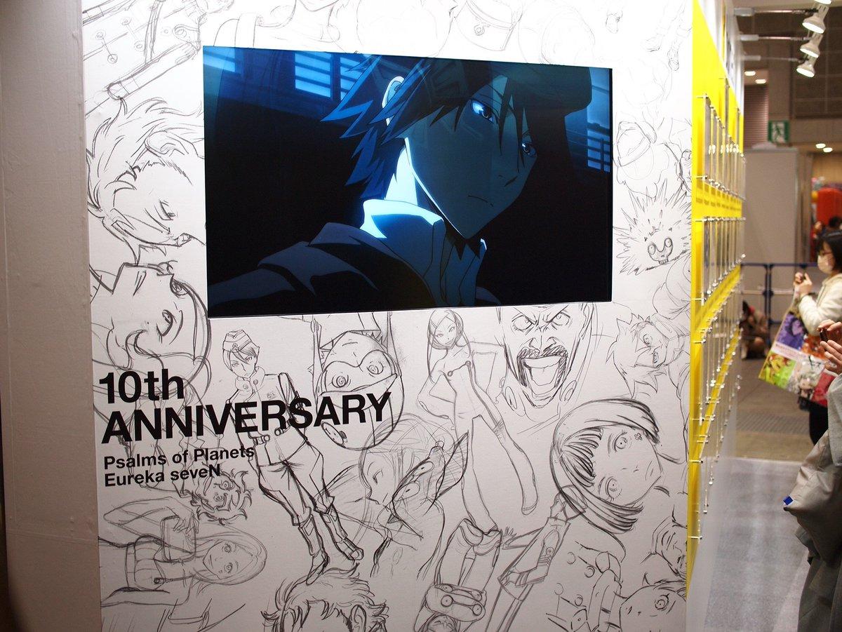アニメジャパン、ボンズブースにて。交響詩篇エウレカセブンの10周年を祝って、一部のボードを吉田健一氏のラフ画で構成しました。よろしれば、ご覧くださいませ。 https://t.co/EzKkxZWVwm