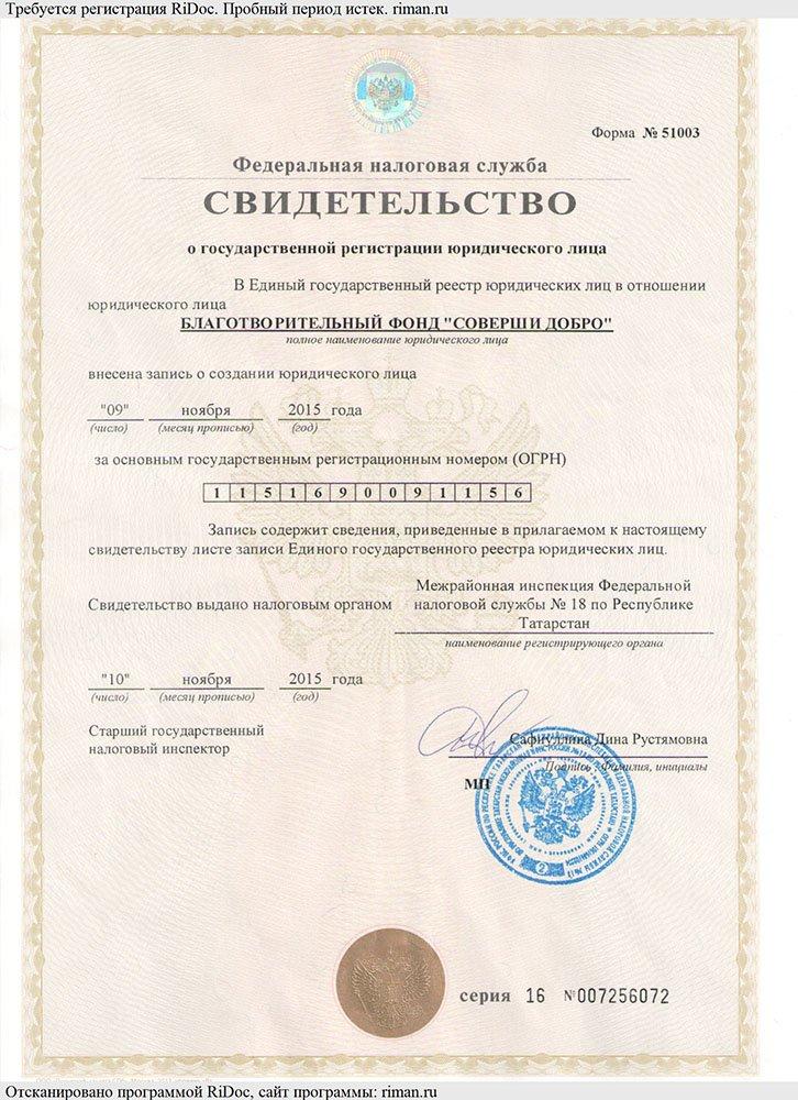 Предвыборная программа партии «ЯБЛОКО » «Уважение к человеку 2016 год