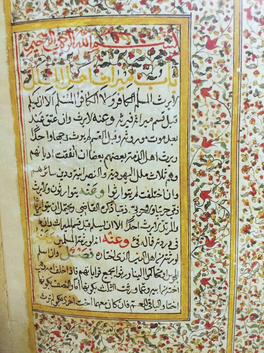 مخطوطات نجدية https://t.co/K7Dv8hjOsx