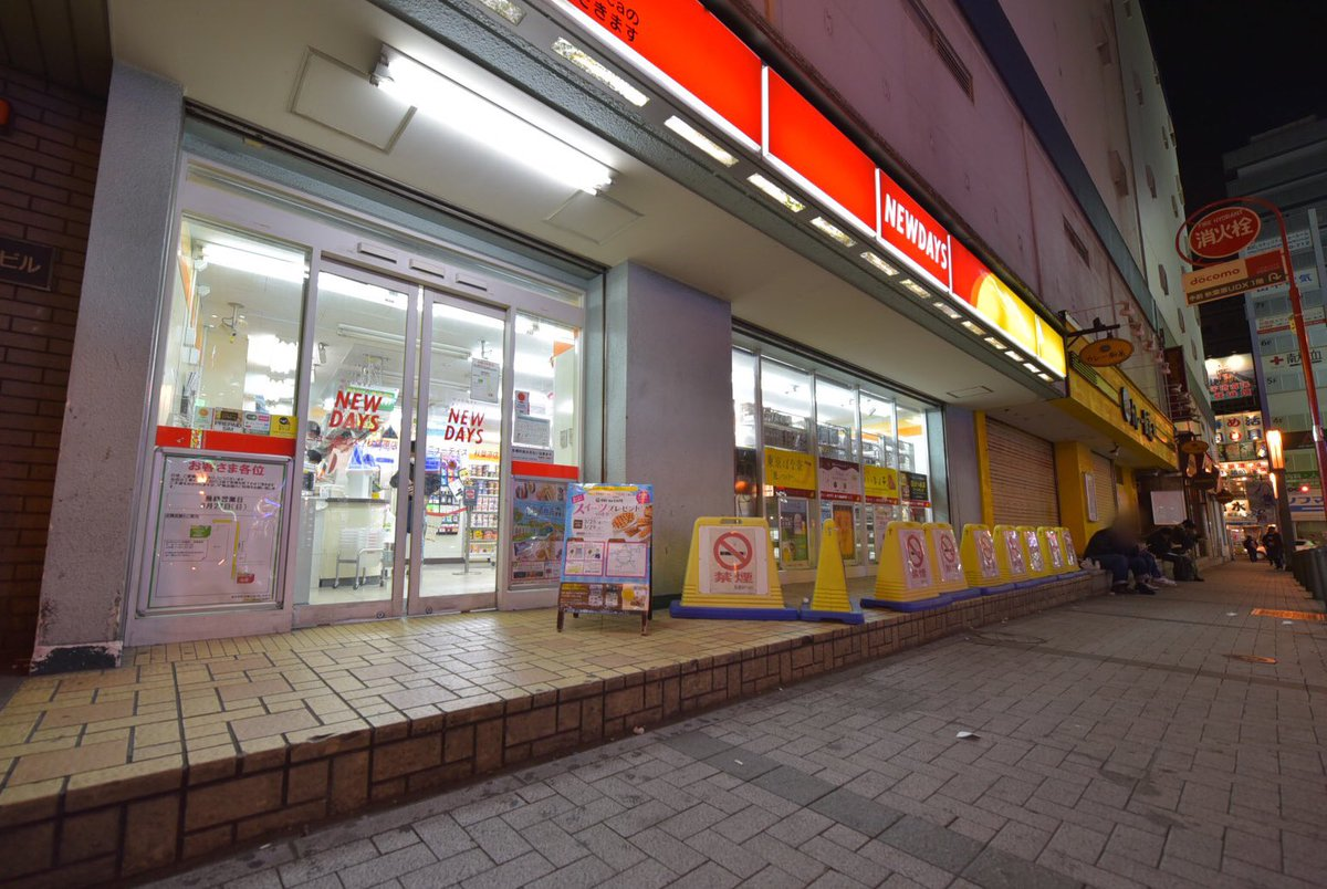 JR秋葉原駅電気街口を出てすぐのNEWDAYSは今日で閉店しました。長い間、お疲れさまでした。 #akiba https://t.co/YfTwcSXyYR
