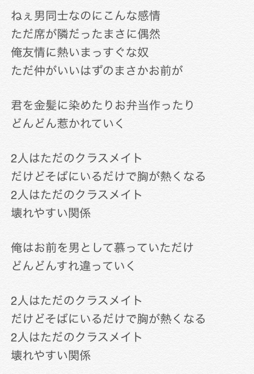久我玲ちゃんフレンズ https://t.co/YLpkjYAGR9