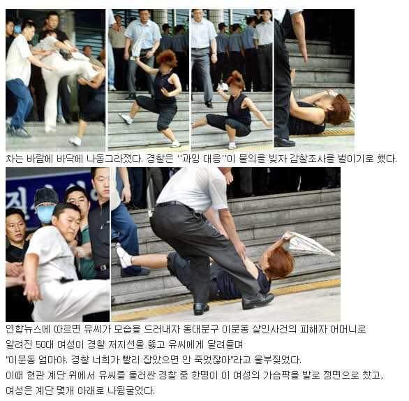 경찰이 살인피의자를 보호하기위해 피해자 어머니를 발로 참 정말 살기좋은 나라일세(펌) https://t.co/jCqGRtEJ4f