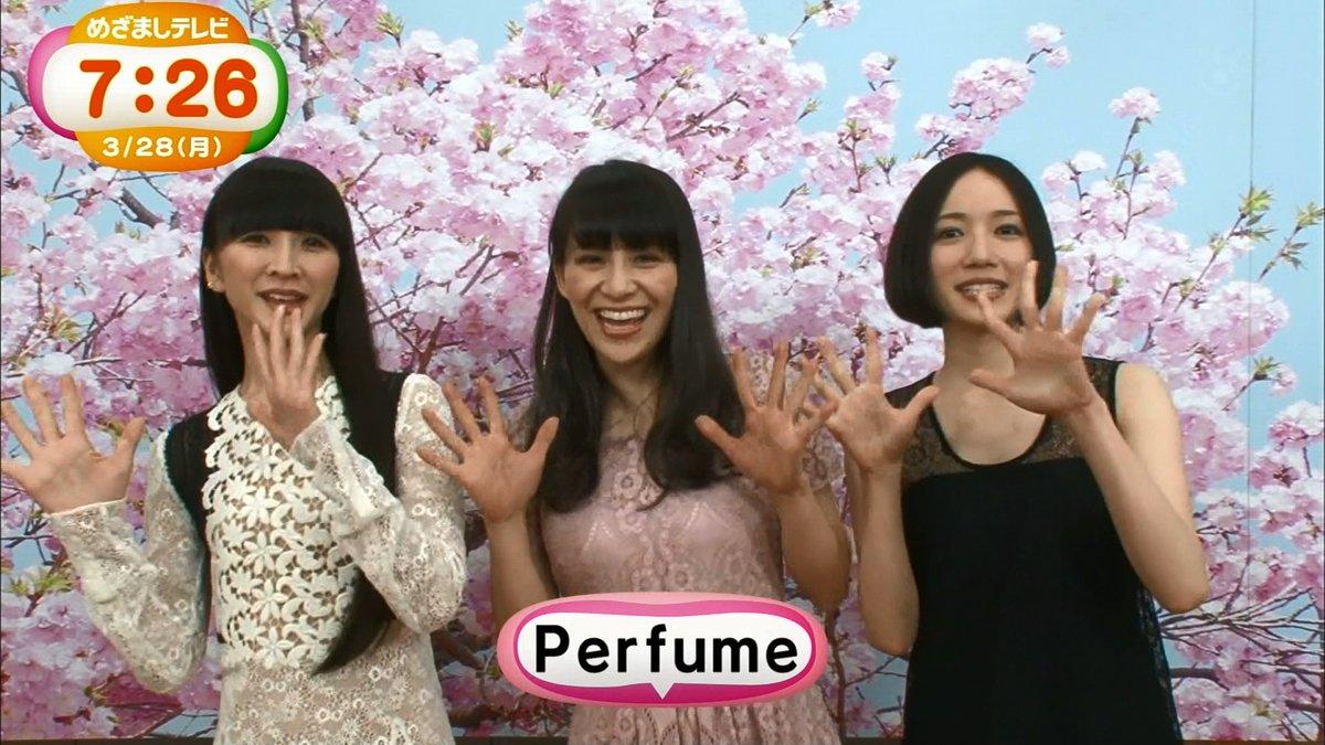 今日のPerfume #prfm 01 https://t.co/wsMKBHykVv