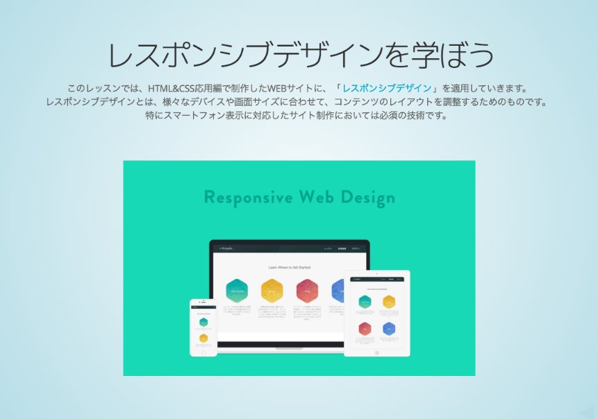 HTML & CSS 学習コース 上級編を修了しました!https://t.co/vvoZRkNhjX https://t.co/Hws2F3aMvN #Progate