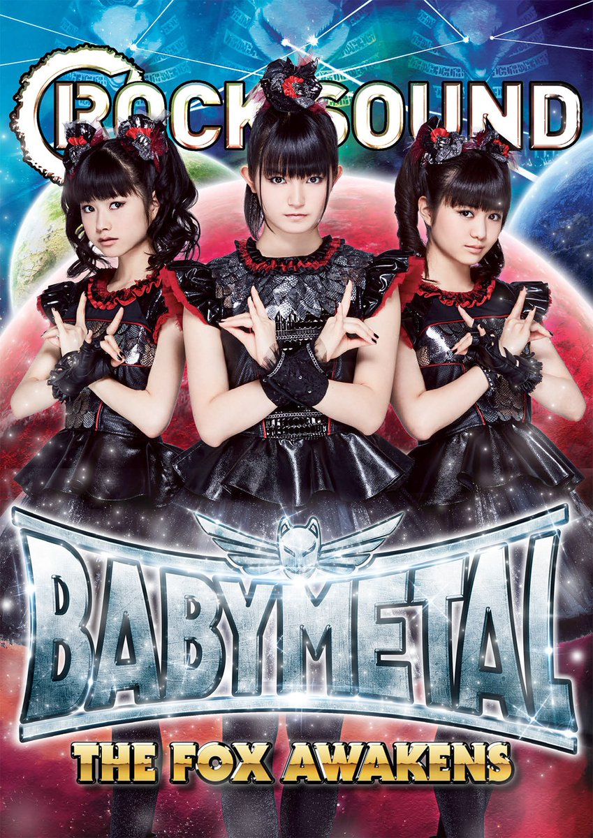 You can get the digital-exclusive cover of BABYMETAL's Rock Sound magazine here: https://t.co/sKD...