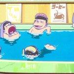 TVアニメ「おそ松さん」最終話をご覧頂いた皆さま、誠にありがとうございました!おそまつさまでした!今後も引き続き、「おそ