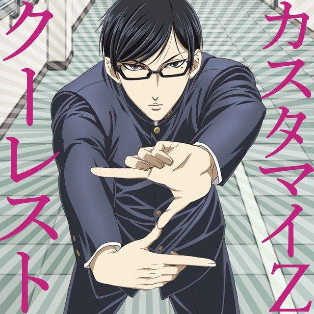 「坂本ですが?」アニメ主題歌のジャケットで、坂本がクールなZポーズ