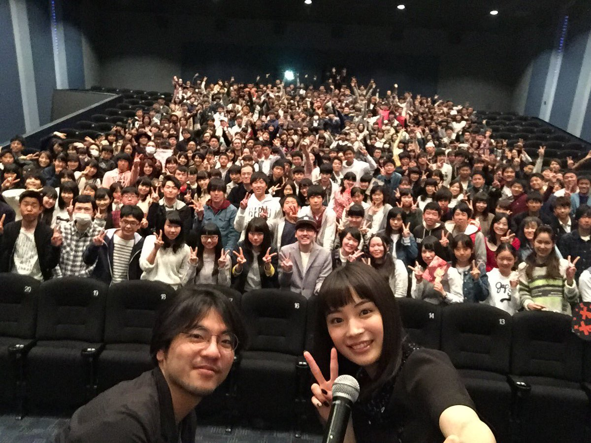 ちはやふるキャンペーンin広島🗾広島バルト11さんにお邪魔しました福岡に続きまた2回とも満席…本当にありがとうございます