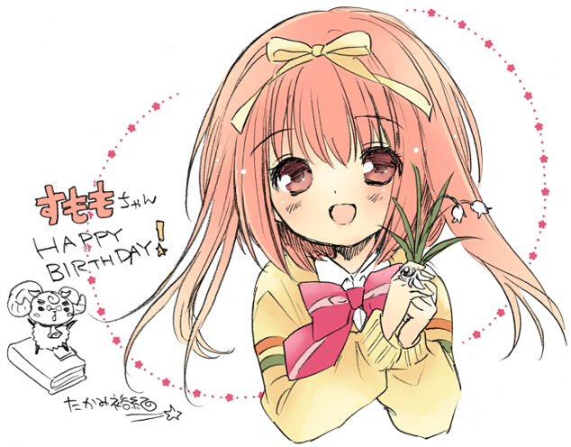 すももちんお誕生日おめでとうございます!ななついろのおかげで今の私がある、大切な作品のひとつであります #sumomo_birth https://t.co/JmpTMJQTkO