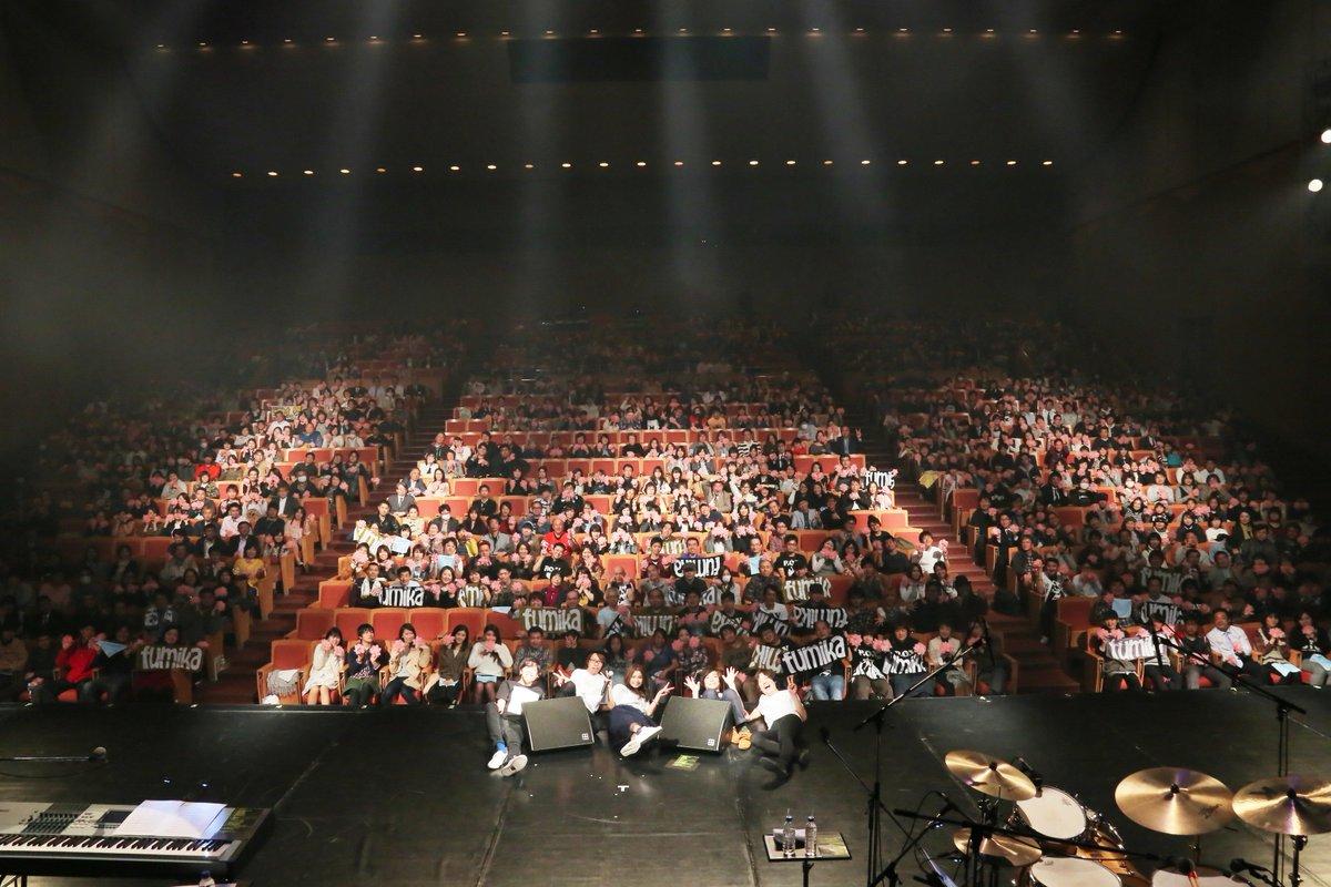 国際会議場へ来た方、遠くから応援してくれてた方ありがとうございました! https://t.co/JFg5pyymXO