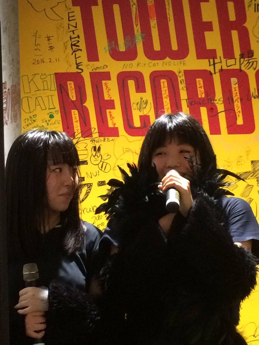 タワレコインストアライブ みずほとカイちゃん #ベルハー https://t.co/0LYYQPCPs6
