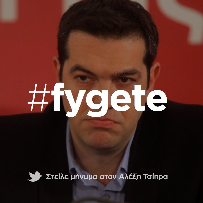 #fygete https://t.co/V2f7UmZ3aq