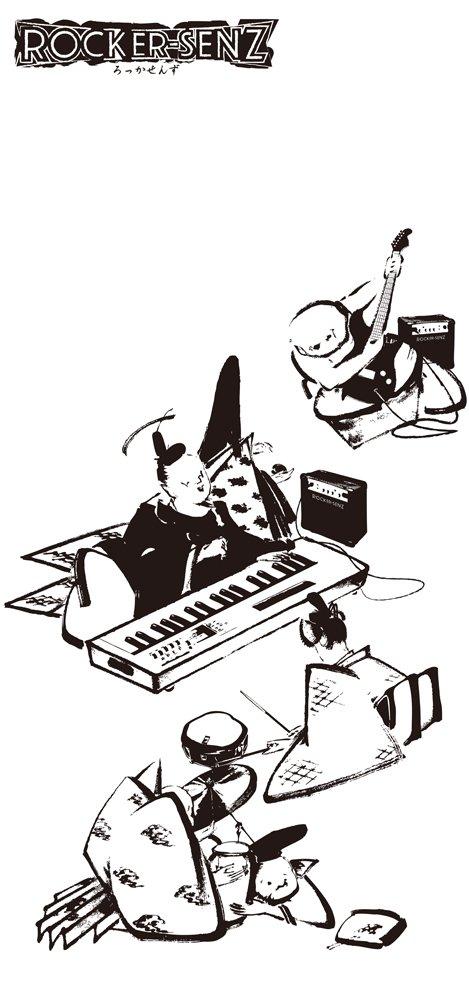 試しに(無駄にロックバンド風にアレンジしながら)それぞれ楽器に持ち替えさせてみると、すごく、しっくりきます(特に喜撰法師がノリノリすぎる)。 https://t.co/gNTB6Gsk9a