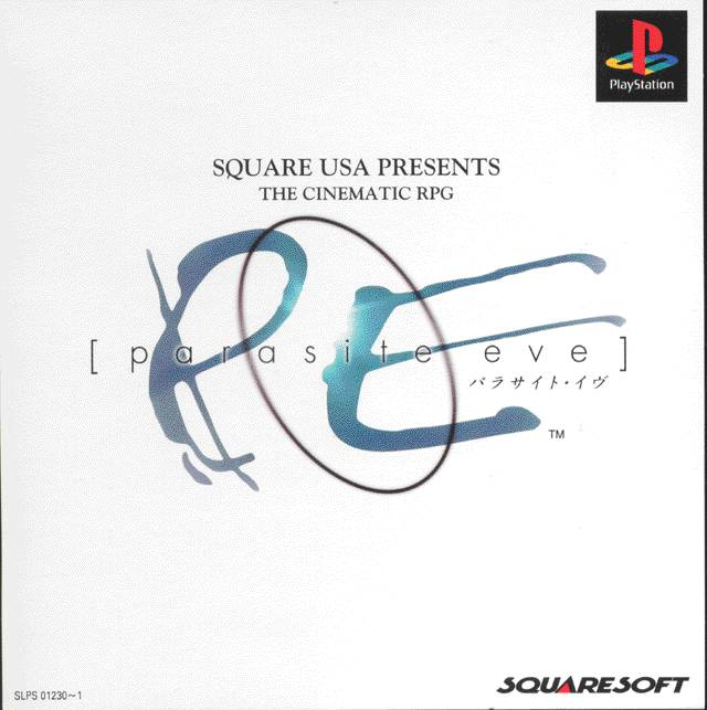 Parasite Eve turns 18 (!) today in Japan - the title is particularly notable for being Square's first M-rated game https://t.co/WzCm1lmmNN