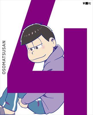 【おそ松さん】松野一松アンチスレ 5【無計画無責任】 [無断転載禁止]©2ch.net->画像>174枚