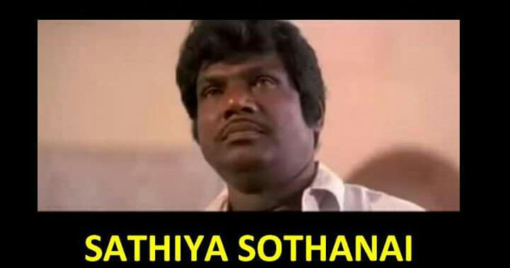 gandhi s sathya sothanai Tamil books online home book search  sathya sothanai  author:mahatma gandhi download  download sathiya sothanai tamil book pdfread online.