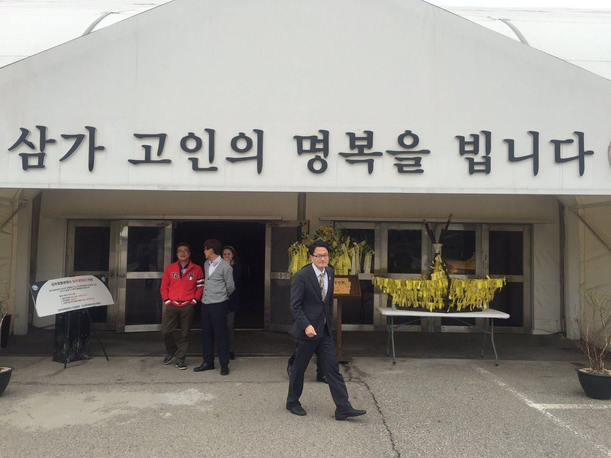 """아 눈물나 RT @mediamongu: 안산 세월호합동분향소에서 나오는 박주민 국회의원 당선자에게 """"영정사진 보며 무슨 생각했냐""""고 물었다. """"나를 지켜줘 고맙다고 했어요. 아이들이 저를 지켜준거 같아요"""" https://t.co/Kd0pPwWdv0"""