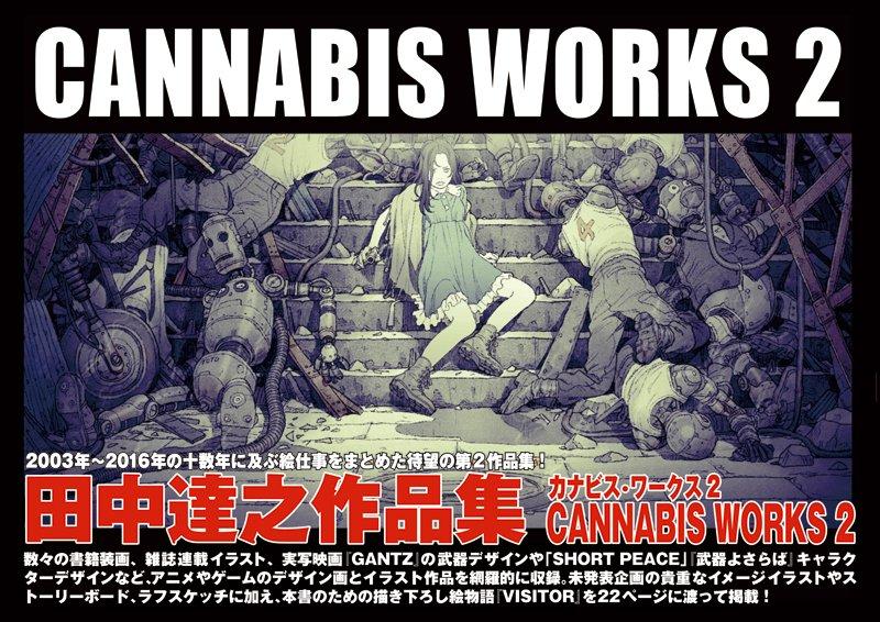 今週末の5/21(土)大阪・梅田 蔦屋書店にてサイン会を行います。 今回の画集発売に合わせたイベントはこれでラストです。関西地方に在住でお暇のある方は是非遊びに来て下さいませ  。 https://t.co/qCBsWlQk6E  https://t.co/adsHZWdxWS