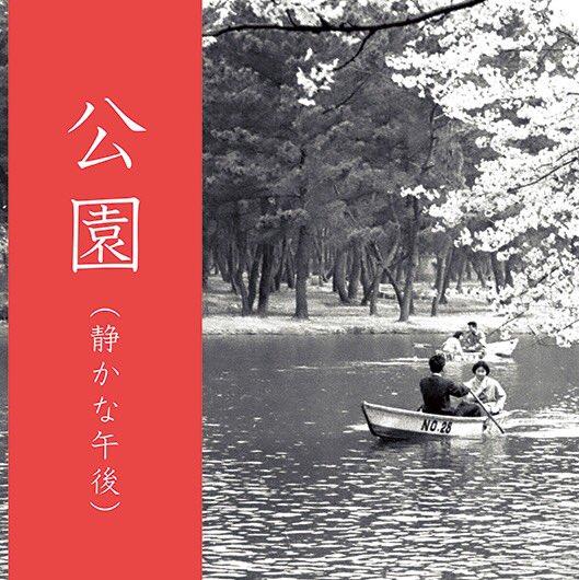 【敷島。本の森】今年の開催は 5月14・15日。 ブックマルシェ・詩の生まれる場所・しきしまナイトスクリーン・公園の椅子のための音楽...。内容を少しずつお知らせしていきます! 写真は今年のタイトル。絲山秋子さんにつけて頂きました。 https://t.co/SLOsgJSywP