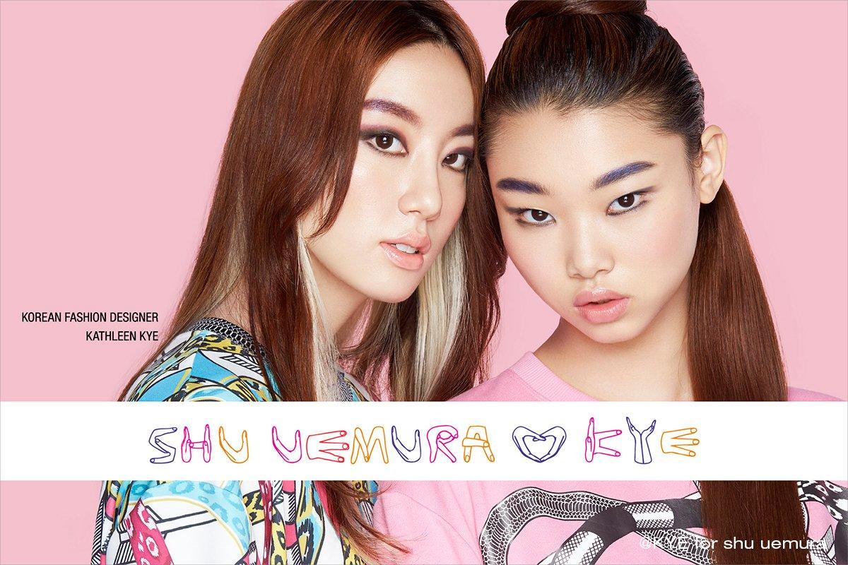【4/28(木)限定発売】若手韓国人ファッション デザイナーとコラボ!いつものメイクをちょっとモードに。『KYE(カイ) for シュウ ウエムラ』コレクション。 https://t.co/AiHSjpxoe8 #kyeforshu https://t.co/450Z4uYvbc