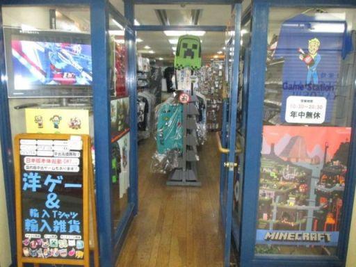【宣伝】 こういうお店を開くために日本に来ました~! 輸入海外ゲーム&輸入ゲーム関連雑貨のお店Game Stationです!  通販:https://t.co/PPaBLP6OuE    実店舗:東京都中野区中野ブロードウェイ2階 https://t.co/2pPWaOcqIM