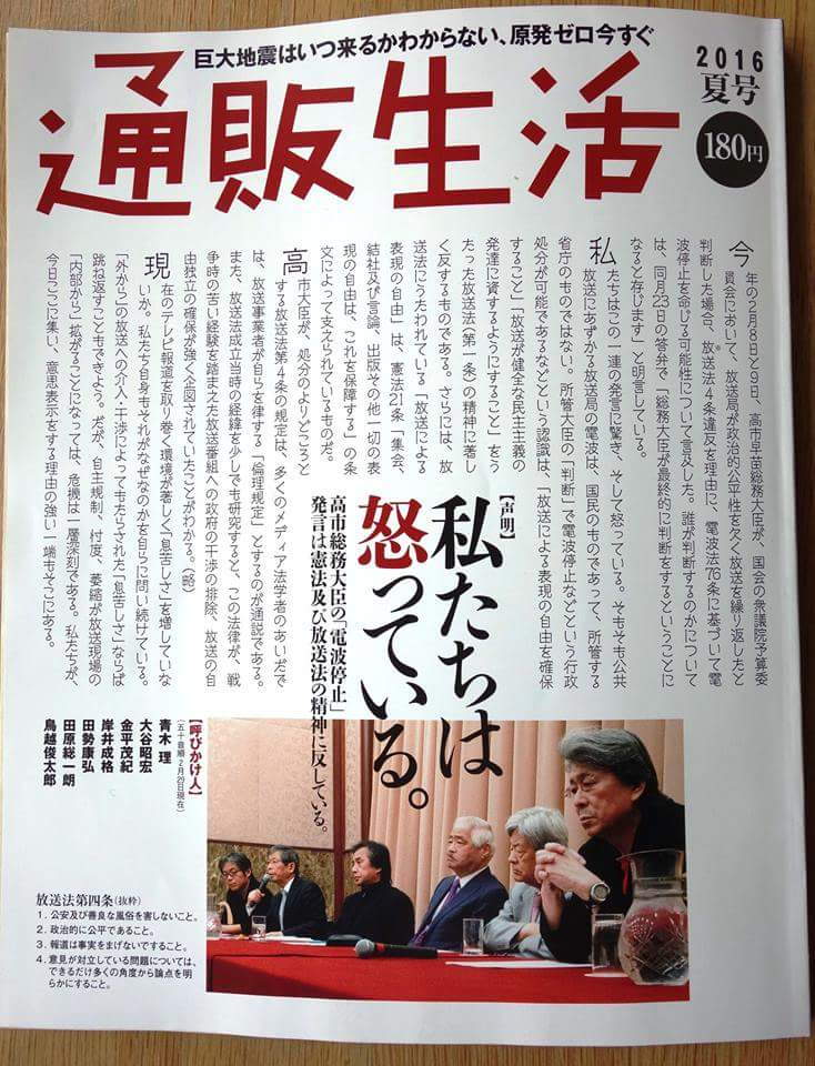 松野大介の画像 p1_36