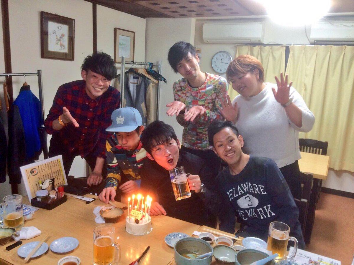 昨日は2月20日バースデーの石田さん36回目の誕生日をお祝いしました☆ 生誕人(バーちゅデイ) https://t.co/n1kyDIeszj