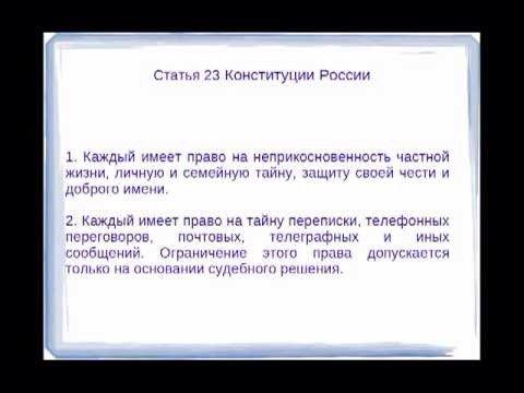22 обеспечение права граждан на судебную защиту (ч 2) статья 60 конституции рб (гарантия судебной защиты)