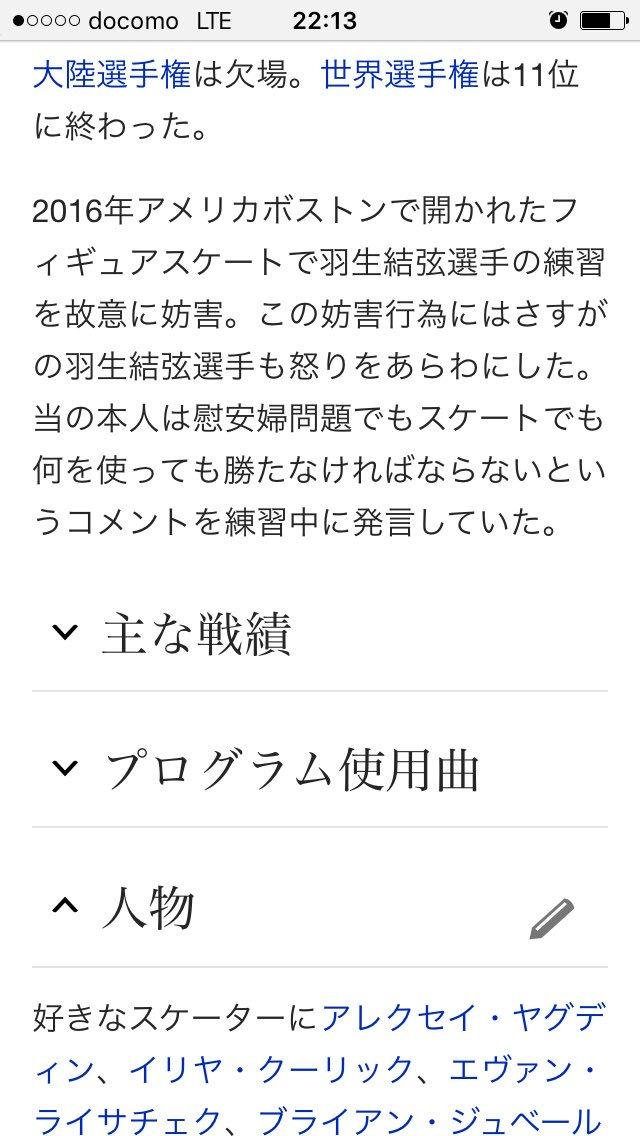 浅田真央応援スレpart7511©2ch.netYouTube動画>2本 ->画像>74枚