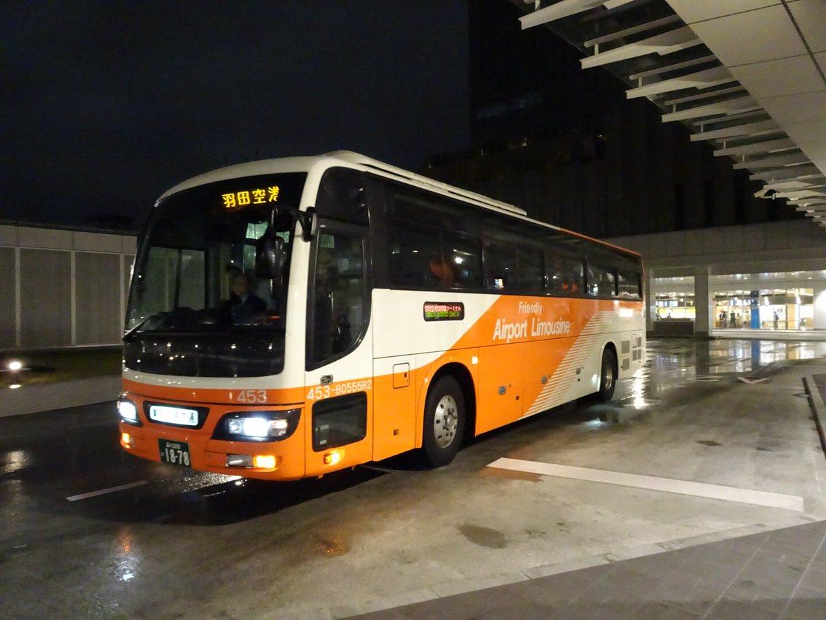 #バスタ新宿  1便目が発車しました。 https://t.co/wQJ74KixNo
