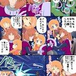 UC0096 1話漫画 #ガンダムUC0096 #g_uc