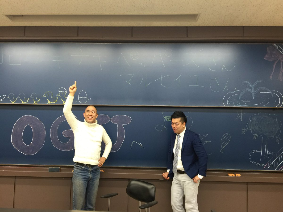 大阪学院大学の新入生の皆さん、ありがとうございました!  コロチキと楽しくできました^ ^  【いっちゃってる!】と【すぐそうやって言うやろ〜?】のコラボ!  【すぐそうやっていっちゃってる】! https://t.co/GcFiIZHFiM