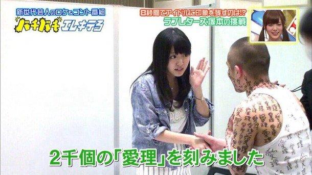 山本彩の握手の仕方wwwwwwwwwwwwwww [無断転載禁止]©2ch.netYouTube動画>5本 ->画像>112枚